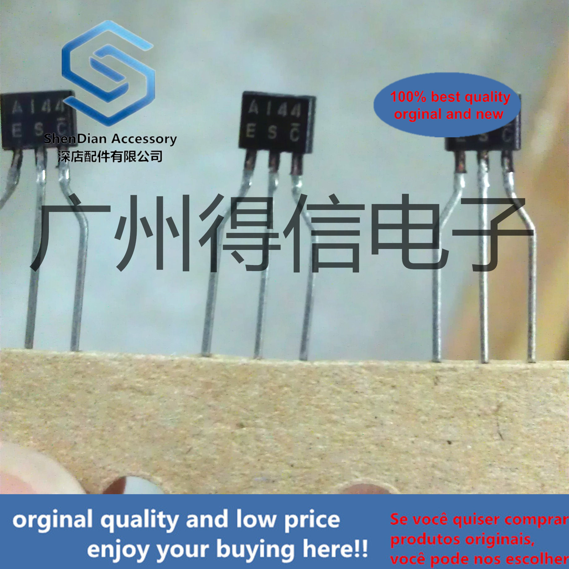 30pcs 100% Orginal New DTA144ES A144ES DTA/DTC SERIES TO-92S  Real Photo