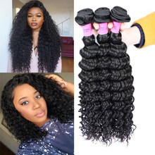 Puromi 3/4 Bundles Deep Wave Brazilian Hair Weave Extensions 100% Human Hair Natural Color 10-26 Inch Non-Remy Hair Weft