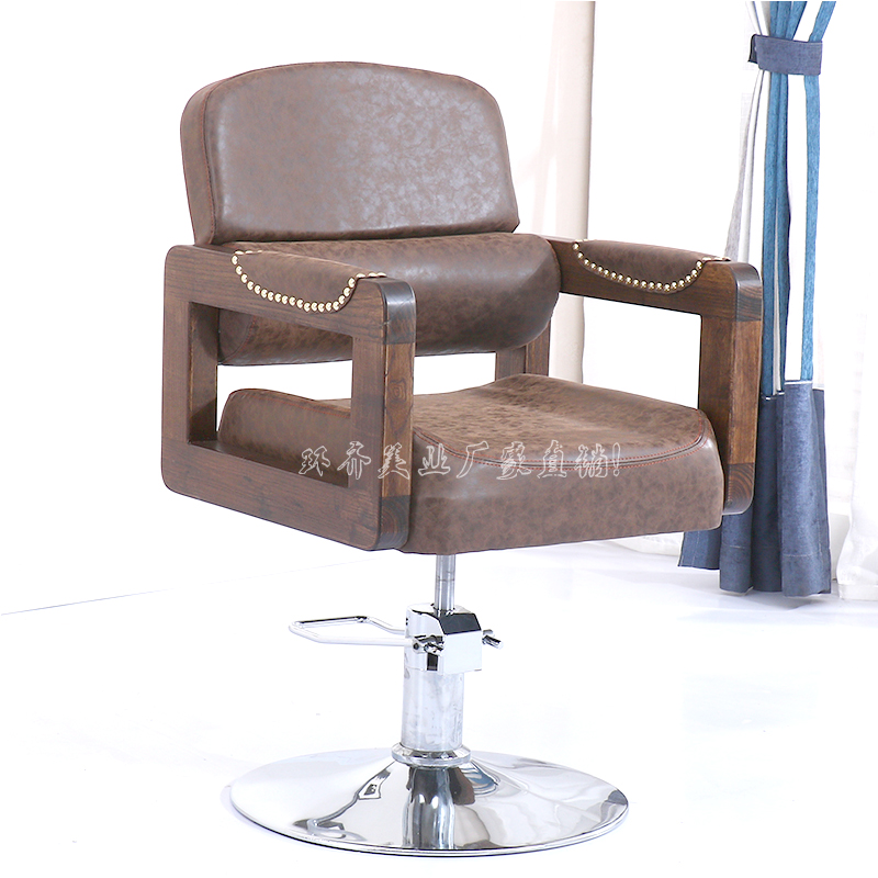 Hairdresser Chair, Solid Wood Armrest, Hairdresser Chair, Hair Salon, Lift And Cut Chair