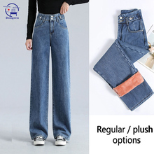 Leg-Pants Denim Female Ladies Trousers High-Waisted Casual Women's with Plush-Jeans Winter