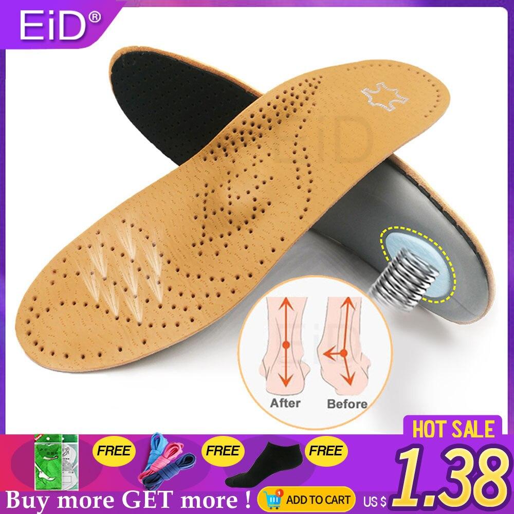 ИД 3D Премиум здоровая кожа ортопедическая стелька для плоскостопия высокое супинатор ортопедический стельки обувь для мужчин и женщин вст...