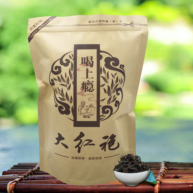 250g Wuyishan Dahongpao Rock Tea Luzhou-flavor Dahongpao Oolong Tea Wholesale Dahongpao