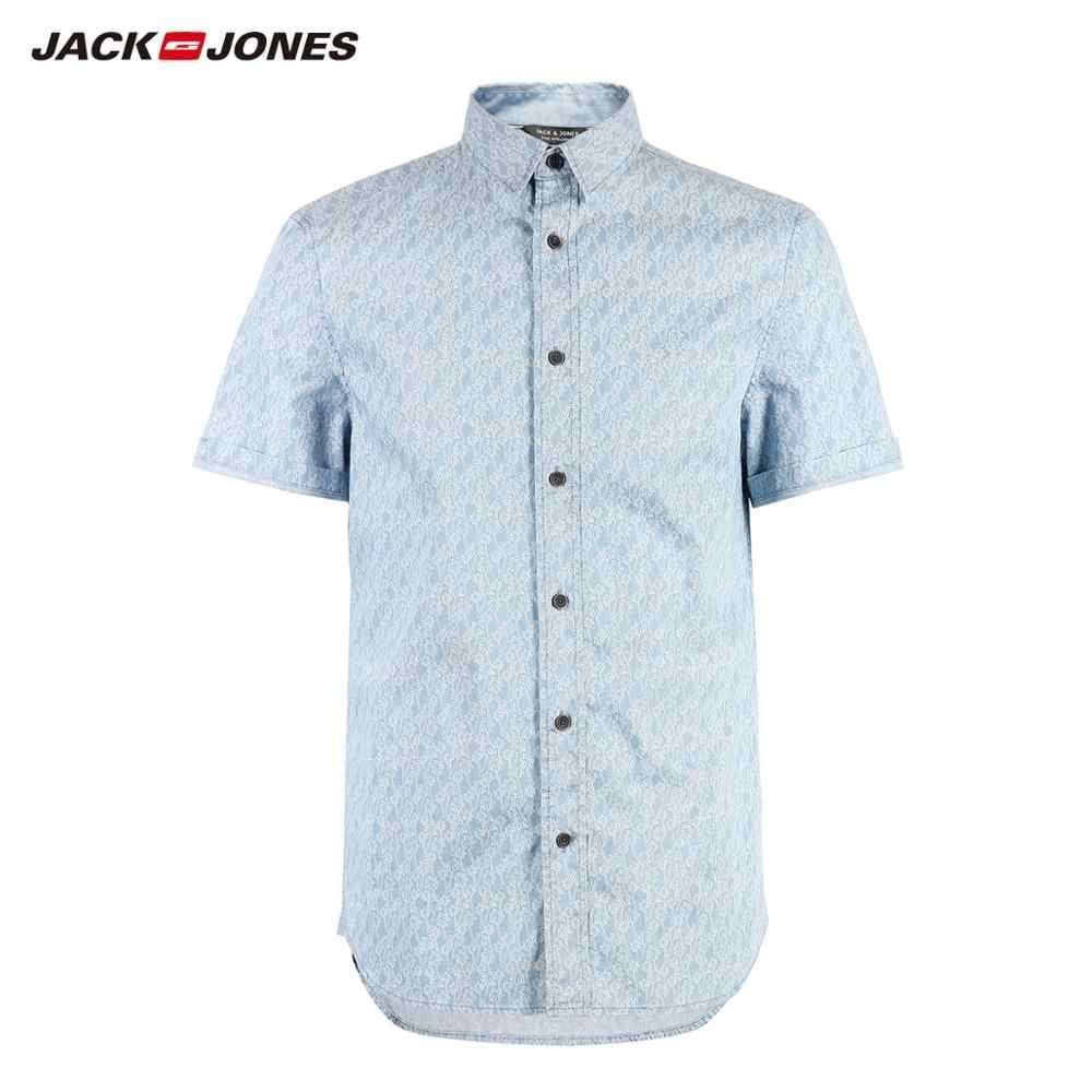 JackJones Männer der 100% Baumwolle Gedruckt Kurzen ärmeln Denim Hemd Menswear | 219204524