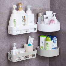 Bathroom wall-mounted racks Free punching and seamless wall-mounted toiletries storage rack Bathroom storage rack недорого