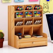 Sharkbang Large Capacity Wood Desktop Organizer Holder Pencil Pen Sundries Badge Holder Storage Box Office Stationery