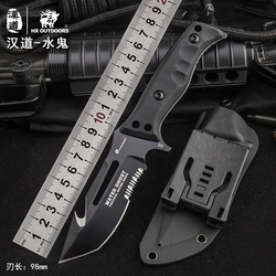 Hx outdoors Water Ghost D2 Steel Tactical High Hardness Straight Knife Open Country Defensive Survival Saber Carry-on Knife Outd
