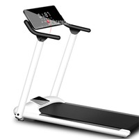 Small Treadmill Home Shockproof Running Machine Multifunctional Folding Walking Machine Indoor Fitness Equipment A1 Power 550W