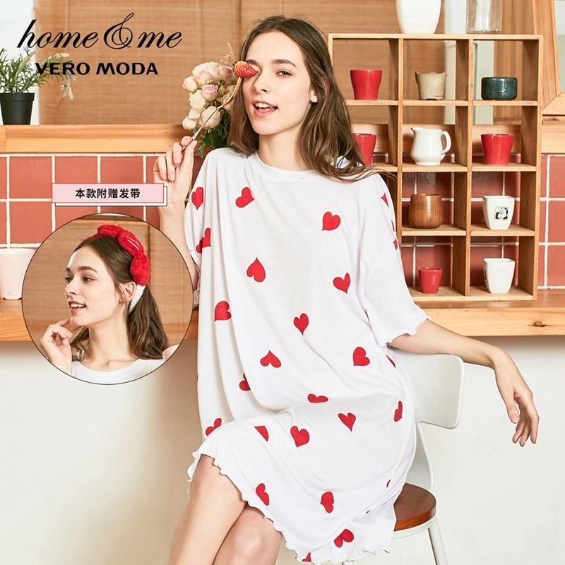 Vero Moda New Women's Heart-shaped Print Hair Band Loose Fit T-shirt Homewear Dress | 319161527