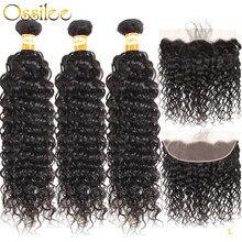 Tissage en lot brésilien Remy avec Closure – Ossilee, cheveux naturels ondulés, Lace Frontal, faible Ratio
