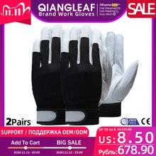 Qiangleaf Merk Hot Koop D Grade Lederen Handschoen Werkhandschoenen Slijtvaste Veiligheid Werkhandschoenen Mannen Mitten Gratis Verzending 508