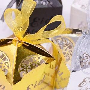 Image 5 - 20Pcs Gelukkig Eid Mubarak Candy Box Ramadan Decoratie Diy Papier Gift Dozen Islamitische Moslim Al Fitr Eid Party gift Verpakking Supplies