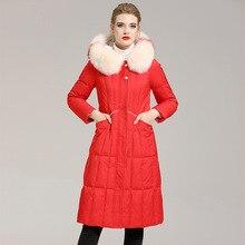 new winter 2019 han edition upset down jacket fashion female temperament cultiva