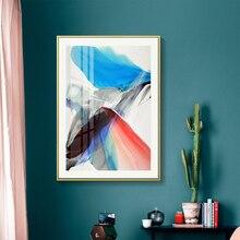 Современные абстрактные красочные перья холст художественные