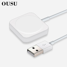 OUSU Fast Wireless Charger for Apple Watch Magnetic Charger For iwatch 1 2 3 4 cargador Quick Charge with 1m USB Cable crested charger for apple watch iwatch band strap series 4 3 2 1 wireless usb certified magnetic iwatch charge charging cable 1m