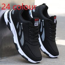 2021 New Fashion Men Sneakers Mesh Casual Shoes Lac-up Men Shoes Lightweight Vulcanize Shoes Walking Sneakers Zapatillas Hombre
