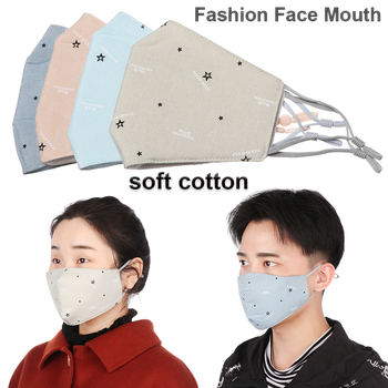 1PC Soft Reusable Mask Men Women Hot Fashion Cotton Fabric Breathable Washable Face Mouth Anti Dust Outdoor Protect