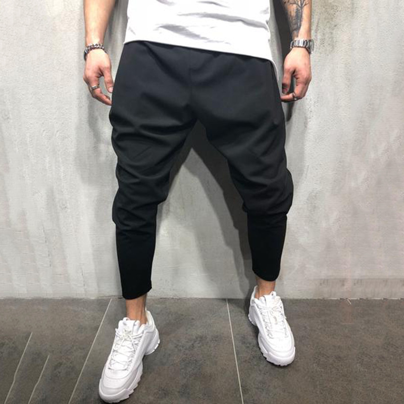Ouma Men Solid Color Harem Casual Pants Slim Fit Korean-style Capri Pants Solid Color Casual Pants