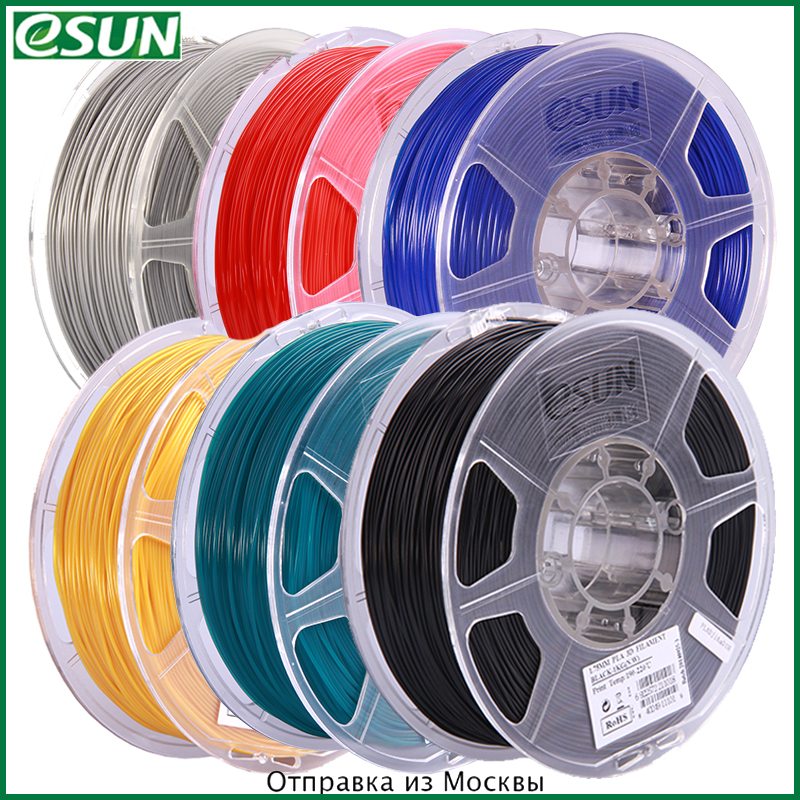 esun <font><b>3d</b></font> printer filament PLA PLA+ PROplastic for <font><b>3d</b></font> printer filament <font><b>3d</b></font> pen/ 1kg 340m/ shipping from Moscow image