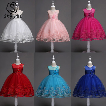 Skyyue Girl Pageant Dress Embroidery Lace Tulle Flower Girl's Dresses for Wedding O-neck Sleeveless Communion Gowns 2019 1026 arabic 2018 sheer neck lace appliques flower girl dresses for wedding sleeveless pearl backless tulle little girl pageant dress