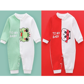 1/2Piece Rompers Newborn Cartoon Bodysuit Cotton Soft Baby Boys Fall Clothes Toddler Girl Cute Jumpsuit 0-2Years Child Clothing - AT20131-set11, 24M