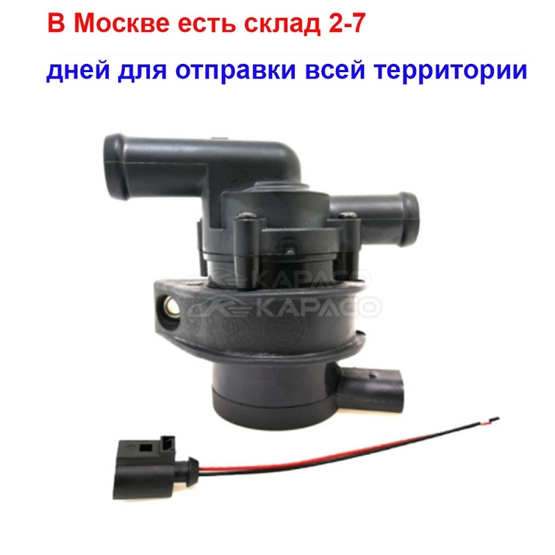 078121601B AUDI A4 A6 VW 폭스 바겐 PASSAT 078 121 601 B 용 추가 전기 보조 냉각수 펌프