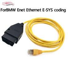Novo cabo de dados esys 3.23.4/v50.3 para bmw enet ethernet para obd2 cabo de interface E-SYS icom codificação f-series para bmw enet esysdata