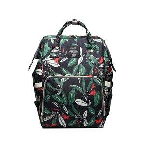 Backpack Large Capacity Bag Mommy Bag Multi-functional Mother And Child Nursing Baoma Backpack Dacron Set(China)