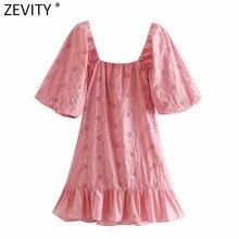 Frauen Elegante Aushöhlen Stickerei Saum Rüschen Casual Rosa Kleid Weibliche Quadrat Kragen Gerade Vestido Chic Mini Kleider DS8237