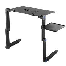 Стол для ноутбука из магниевого сплава ABS с двумя вентиляторами складной без установки требуется одна секундная Блокировка поместите ноутб...