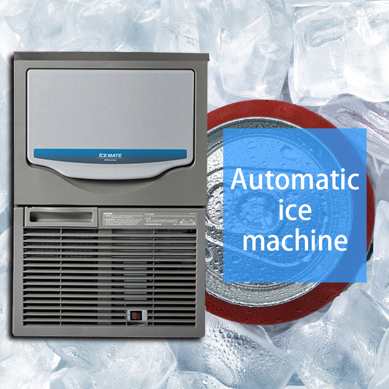 220V Large Commercial Ice Machine Tea Shop Bar Ice Machine Stainless Steel Fuselag Ice Machine Intelligent Automatic Ice Machine