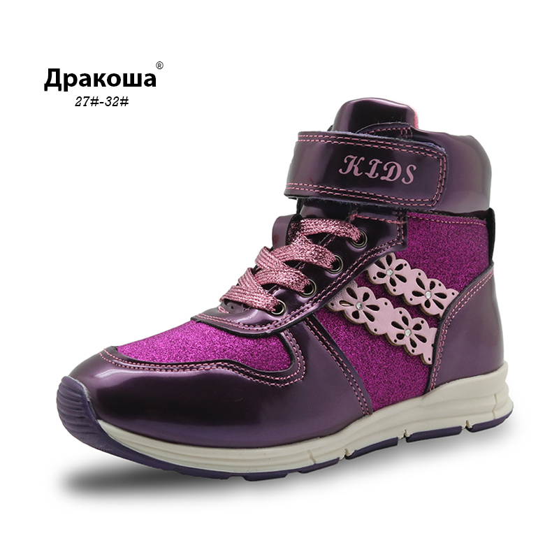 Осенне-зимние ботинки Apakowa для девочек с крючком и петлей, спортивные стильные ботинки из искусственной кожи для детей, плоская Нескользяща...