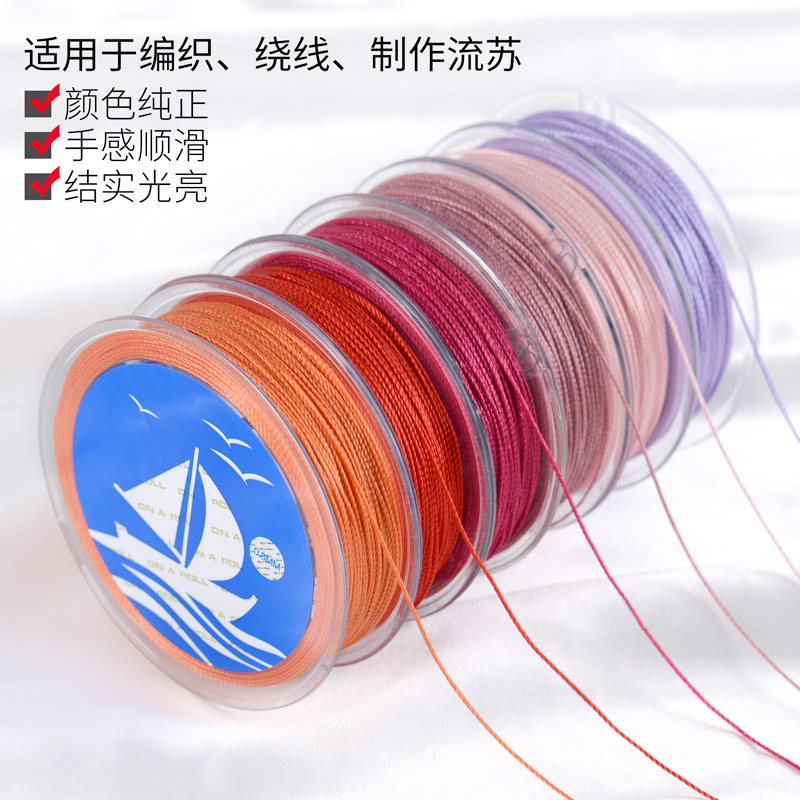 0.4mm OAR Six-strand DIY Braided Rope Knotted Rope With Fine Nylon Yarn CS Strand Wear-resistant Braided Hand Rope Nylon Cord