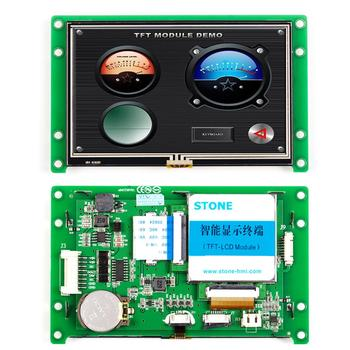 4.3 inch Industrial Module Touch Panel LCD Display with Controller + Program + Serial Interface 7 0 inch serial lcd display module with program touch screen for equipment control panel