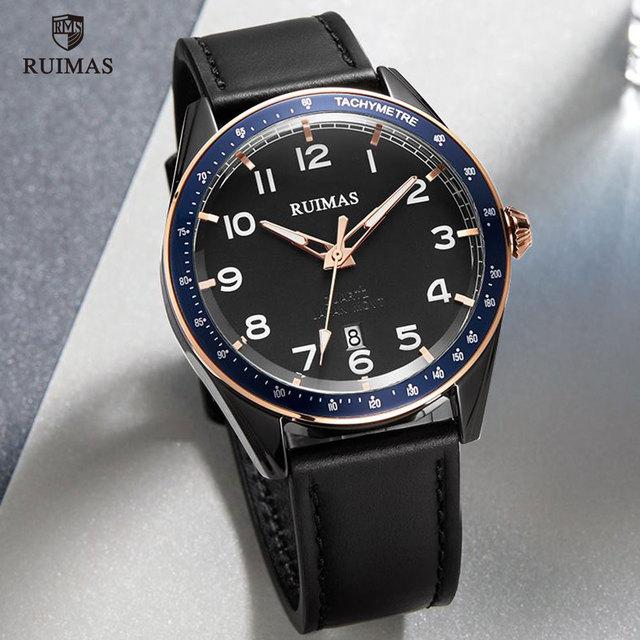 Мужские наручные часы RUIMAS, Роскошные Кварцевые часы с кожаным ремешком, спортивные наручные часы в стиле милитари, модель 573