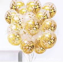 Чистая красная горячая распродажа Прозрачный блестящий шар на день рождения, свадебное украшение, товары для торгового центра, открытая декоративная работа