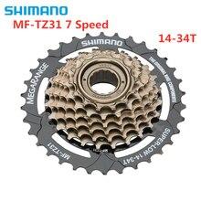 シマノトーナメント MF TZ31 TZ31 カセット 7S MTB バイク自転車フリーホイールカセット 14 34T