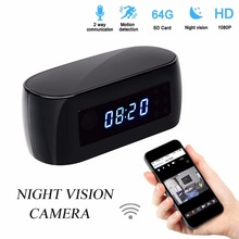 HD 1080p Body Secret Video Mini Desktop Table Clock With Camera Wifi IP Cam Night Vision Motion Sensor Small Micro Security DVR