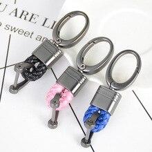 Металлический кожаный брелок для ключей на заказ креативные подарки ручной работы маленькая сувенирная рекламная продукция брелок для ключей