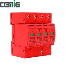 Cemig SYD1-D устройство защиты от перенапряжений SPD 4P AC420V 20kA низковольтный разрядник устройство молниезащиты