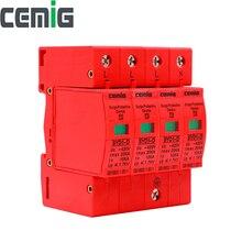 Cemig SYD1 D Surge Protector Device SPD 4P AC420V 20kA Low Voltage Arrester  Lightning Protection