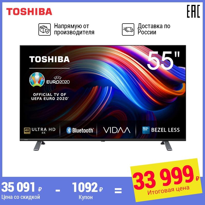 TV 55 inch TV Toshiba 55u5069 4K UHD Smart TV MOLNIA