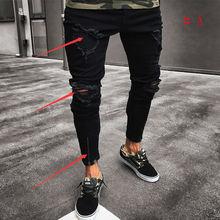 Mens Cool Designer Brand Black Jeans Skinny Ripped Destroyed Stretch Slim Fit Ho