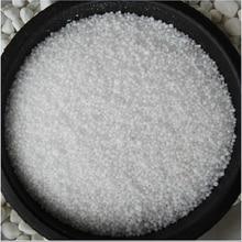 250 г большая гранулы мочевина Китай Высококачественная карбамидная Смола 46 удобрения цены