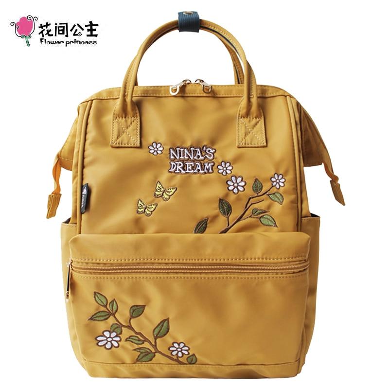 Flower Princess Women Bagpack High Quality Women Laptop Backpack School Bags for Teenage Girls Waterproof Female