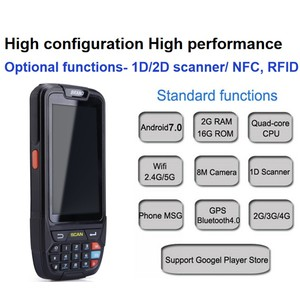 Image 5 - PDA Scanner Portable Data Collector IP65 Rugged Warehouse 2D QR 1D Laser scanner PDA Handheld Terminal Android Barcode Scanner