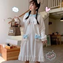 Suit Night-Gown Nighdress Korean Sleepwear Winter Women's Ladies Home Warm Pudding Dog-Plush-Anime