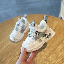 DIMI 2019 Herbst Infant Mädchen Junge Schuhe Atmungsaktive Baby Turnschuhe Mode Farbe Passenden Weichen Boden Kleinkind Wanderer Schuhe