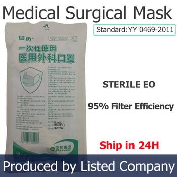 10pcs/lot HAYAO Sterile Disposable Medical Surgical Mask Anti Germ Pollution Dustproof Meltblown Medical Masks for Doctor Nurse