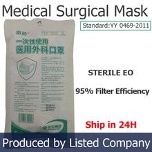 10pcs lot HAYAO Sterile Disposable Medical font b Surgical b font font b Mask b font