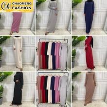 Robe Hijab pour femmes musulmanes, tenue assortie, moyen-orient, dubaï, Abaya, turquie, Kaftan, vêtements islamiques, arabe, nouvelle collection